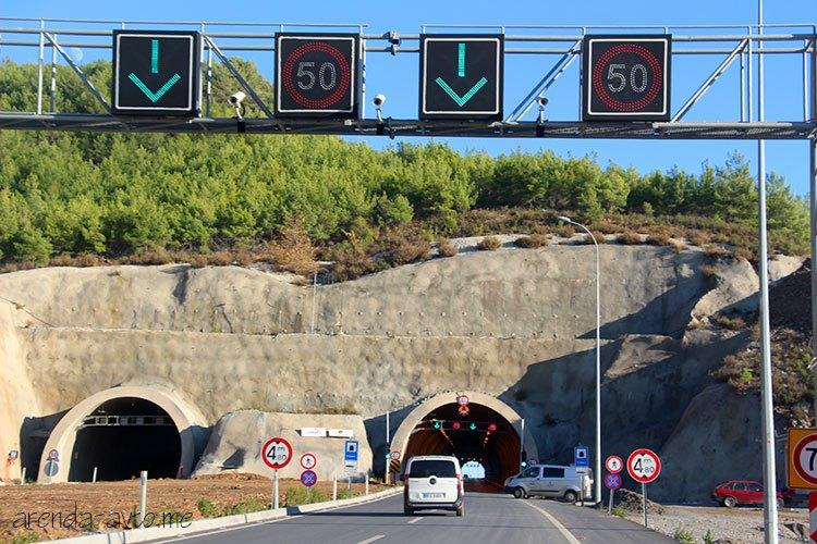 Тоннели в Турции