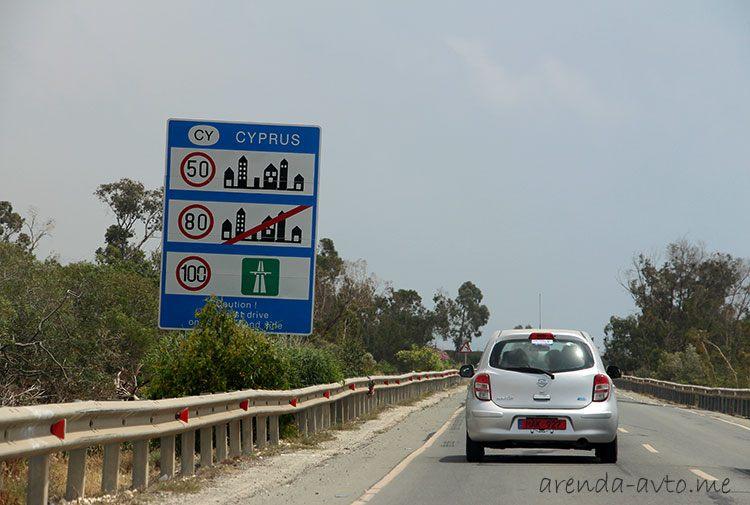 Прокат машины на Кипре