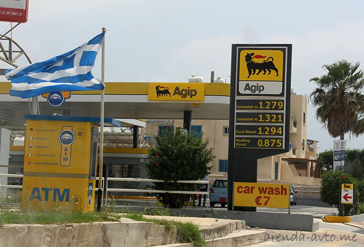 Цены на топливо на Кипре