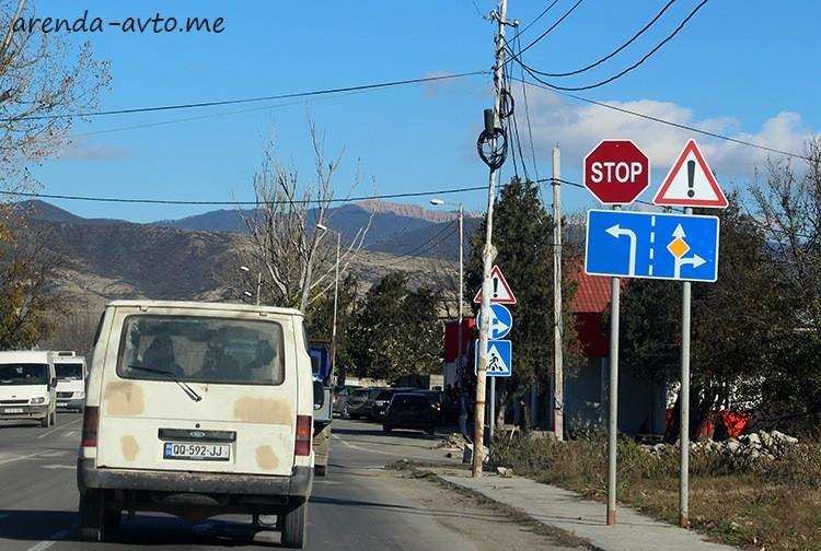 Дорожные знаки в Грузии