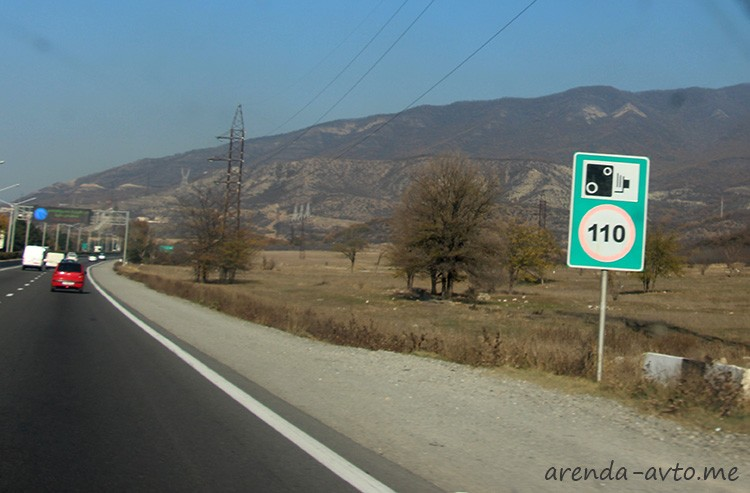 ПДД в Грузии
