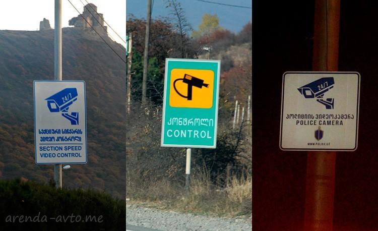 Предупреждение о контроле скорости