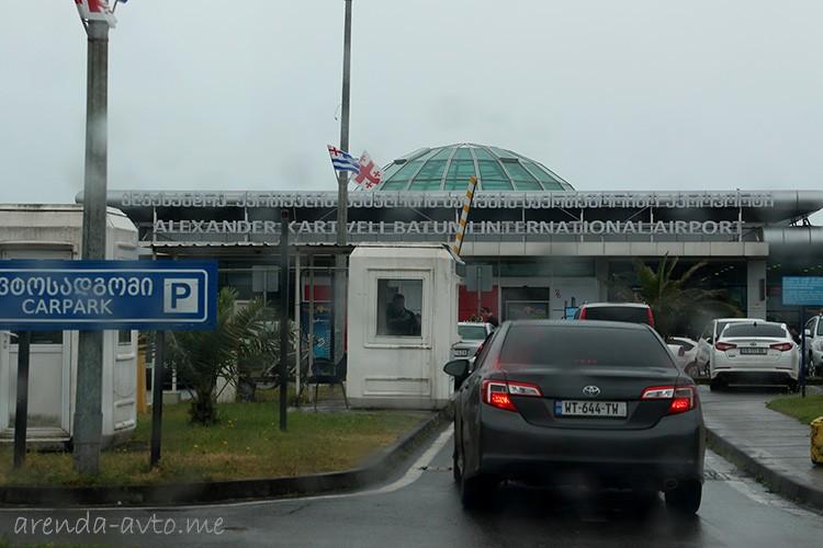 Частная платная парковка в аэропорту Батуми