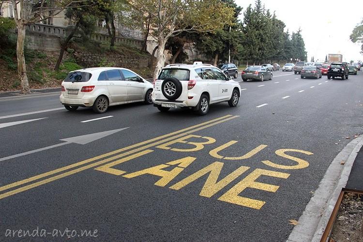 На машине по Тбилиси