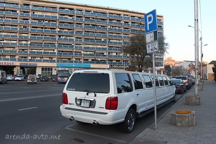 Парковка в Тбилиси