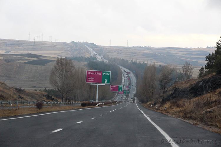 Аренда машины в Ереване, Армения